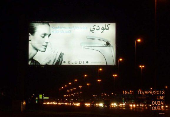 KLUDI BALANCE Kampagne in Dubai